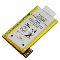 Wholesale For IPHONE 3GS Battery from china suppliers