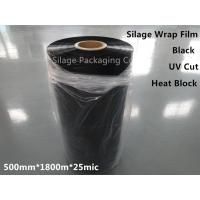China Well Blown Black Silage Wrap Film Heat Block  Wrapping Film on sale