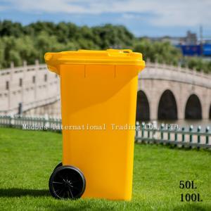 Wholesale Eco-Friendly hospital medical waste container Medical Waste Container from china suppliers