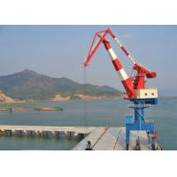 Wholesale 30 Ton Harbour Portal Crane / Mobile Slewing Portal Jib Crane For Shipyards from china suppliers