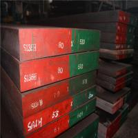 Wholesale Special Steel Flat Bar for Stainless Steel(1.2083/420/S136/SUS420J2/4Cr13) from china suppliers