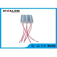 Buy cheap Insulated Surface PTC Air Heater With Custom Red Wire For Air Cleaner from Wholesalers