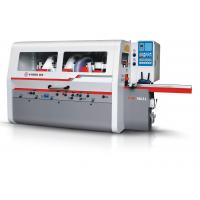 Wholesale Woodworking Four Side Moulder Machine 210 Mm Working Width Feeding Speed 6 - 36 from china suppliers