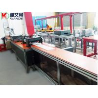 Buy cheap Digital Polyester Film Forming Machine for Busbar Trunking System from Wholesalers