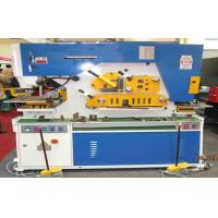 Quality Hydraulic punch & shear Ironworker Machine , Light Pole Machine cutting 25mm Max for sale