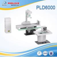 Quality Supplier of good quality R&F X-ray equipment PLD6000 for sale