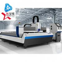 Wholesale Top sell laser standard open single table heavy type cutting machine for sale from china suppliers