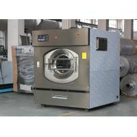 Wholesale Commercial Laundry Machines Heavy Duty Washing Machine With Dryer CE Apporved from china suppliers
