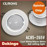 Wholesale High Brightness Epistar chip D120*H66mm 5W LED Ceiling Recessed Downlights 500lm from china suppliers