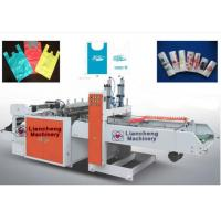 China LC- 500 normal speed T-shirt bag making machine (speed is 150pcs/min) on sale