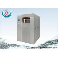 Buy cheap Veterinary Sterilization Lab Autoclave Sterilizer With Visually And Audibly from wholesalers
