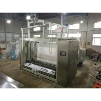 Wholesale 2.5m Large Water Torn Cloth Automatic Cutting Machine Woven Cloth Rewinder Machine from china suppliers