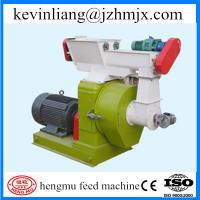 Wholesale High capacity biomass wood pellet mill machine with CE approved from china suppliers