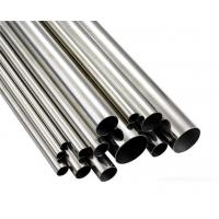 Wholesale Stainless Steel Pipe SS316 from china suppliers