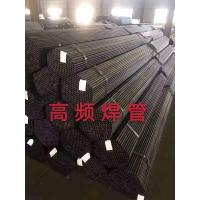 China Electric Resistance Astm A53 Grade B Erw Pipe Black / Silver White Color on sale