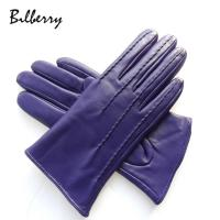 Wholesale Original Fashion Europe Style Sexy Leather Women Gloves for Ladies from china suppliers