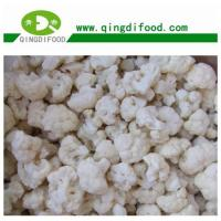 Quality frozen cauliflower for sale