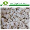 Buy cheap frozen cauliflower from wholesalers