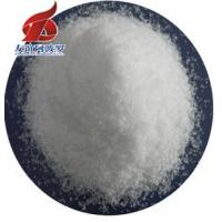 Wholesale Zinc Sulfate (zinc sulphate) Heptahydrate from china suppliers