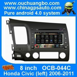 China Ouchuangbo Car Radio Stereo DVD for Honda Civic (left) 2006-2011 GPS Navigation USB S150 Platform OCB-044C on sale