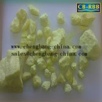 Wholesale rubber curing agent  Insoluble sulfur from china suppliers