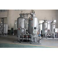 Buy cheap BXN PSA Oxygen Nitrogen Plants with 95%~99. 999% Purity , 5~2500Nm3/h Output from wholesalers