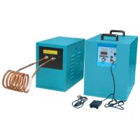Wholesale JLZ-15KW medium frequency induction heaters from china suppliers