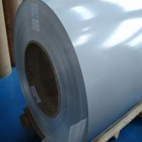 Wholesale Decoration Color Coated Aluminum Coil With Customized Color For Construction from china suppliers