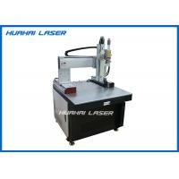 Wholesale Optical Fiber Laser Metal Welding Machine Customized Automatic Fixture For Mass Production from china suppliers