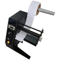 China 1150D Automatic Label Dispenser(stable),Automatic Label Dispenser,label auto-peel machine on sale