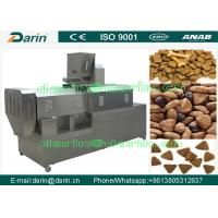 Automatic 150kg Dog Pet Food Equipment Animal Food Making Machine