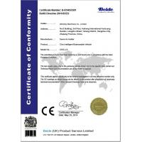 Abtrolley Machinery Co., Limited Certifications