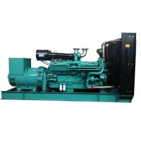 Buy cheap K50 series Chongqing Cummins diesel engine 1000KW  electrical  power diesel generators from Wholesalers