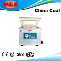 Wholesale DZ300T Vacuum Packaging Machine from china suppliers