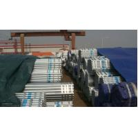 """Wholesale Galvanize Pipe 2"""" Sch40 from china suppliers"""