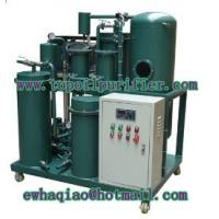 Wholesale TYD Series Highly Efficient Inundation Oil Purifier Solely Designed For Lubricating Oil from china suppliers