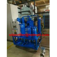 China TY Turbine Oil Filtration Plant,Waste Oil Treatment Plant,Vacuum Lubricant Oil Regeneration Machine, Lube Oil drying on sale