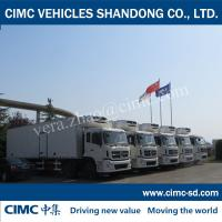 Wholesale DongFeng 17 Ton 8*4 refrigerated van truck food refrigeratorvantruckfor sale from china suppliers