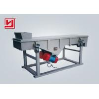 China Linear Vibratory Sand Screening Machine For Abrasive Industry High Efficiency on sale