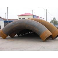 Wholesale A420 WPL3 BEND from china suppliers