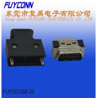 Buy cheap Mini Solder Type Servo SCSI 20 Pin Connector With Plastic Dust Cover Sider Screw from wholesalers