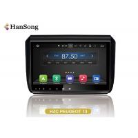 Wholesale 9 Inch PEUGEOT 2008 Navigation System 16 GB / 32GB Nand Flash 1.5GHz from china suppliers