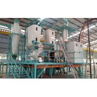 Wholesale 2T/H Rice Husk Pellet Plant/Wood Pellet Line from china suppliers