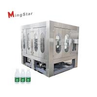 Wholesale Customized Rotary Stable Plastic Bottle Filling Machine For Big Capacity from china suppliers