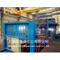 Wholesale 14.4mm Upward Continuous Casting Machine 4000Mt With Automatic Adjustment from china suppliers