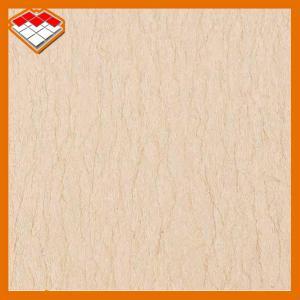 China Golden Veins Beige Marble Stone Slab , Marble Style Bathroom Tiles on sale