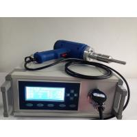 Wholesale Handheld Electronic Ultrasonic Metal Welding Machine For Home / Packaging Industry from china suppliers