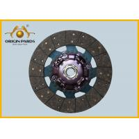 8973622350 Isuzu Spare Parts , 325 MM ISUZU Clutch Plate For NQR 4HE1
