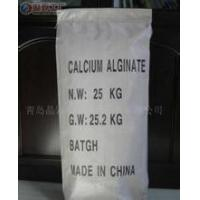 Wholesale Alginate Salts series  Excipient-- Calcium Alginate Extracted From Natural Seaweed Kelp from china suppliers