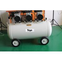 Buy cheap Oilless Pump Silent Oilless Air Compressor For Six Dental Chair Unit from wholesalers
